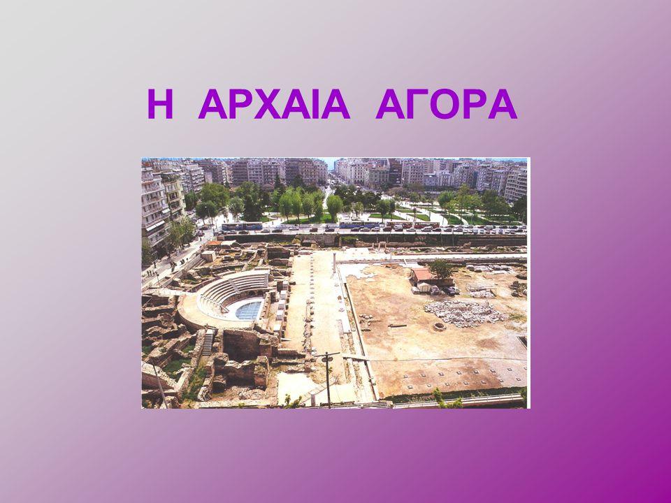 ΤΑ ΑΝΑΚΤΟΡΑ ΤΟΥ ΓΑΛΕΡΙΟΥ (ΠΛΑΤΕΙΑ ΝΑΥΑΡΙΝΟΥ)
