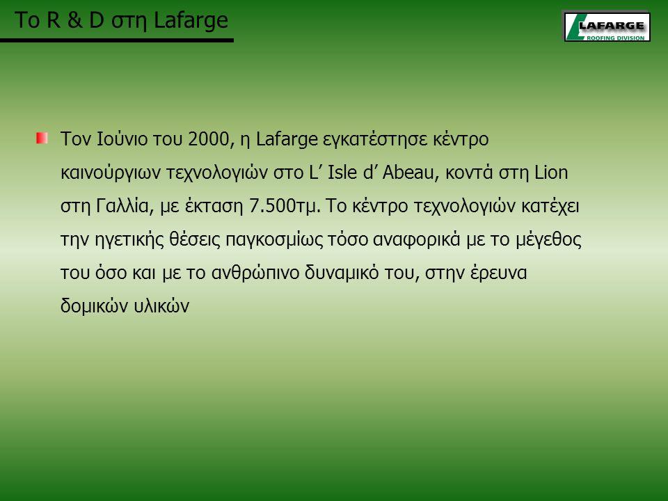 Το R & D στη Lafarge Τον Ιούνιο του 2000, η Lafarge εγκατέστησε κέντρο καινούργιων τεχνολογιών στο L' Isle d' Abeau, κοντά στη Lion στη Γαλλία, με έκτ