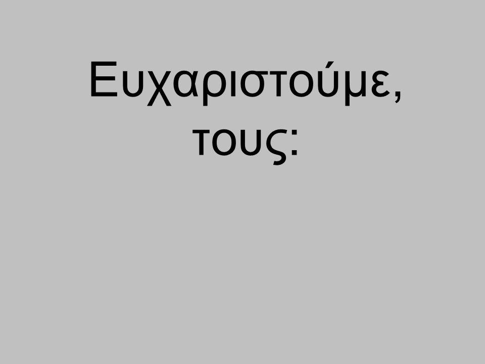 ΘΕΑΤΡΟ ΚΑΤΙΑ ΔΑΝΔΟΥΛΑΚΗ Αγ.