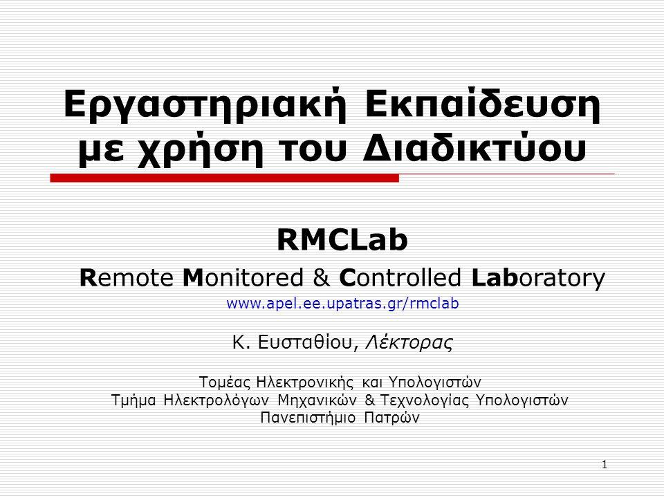 1 Εργαστηριακή Εκπαίδευση με χρήση του Διαδικτύου Κ. Ευσταθίου, Λέκτορας Τομέας Ηλεκτρονικής και Υπολογιστών Τμήμα Ηλεκτρολόγων Μηχανικών & Τεχνολογία