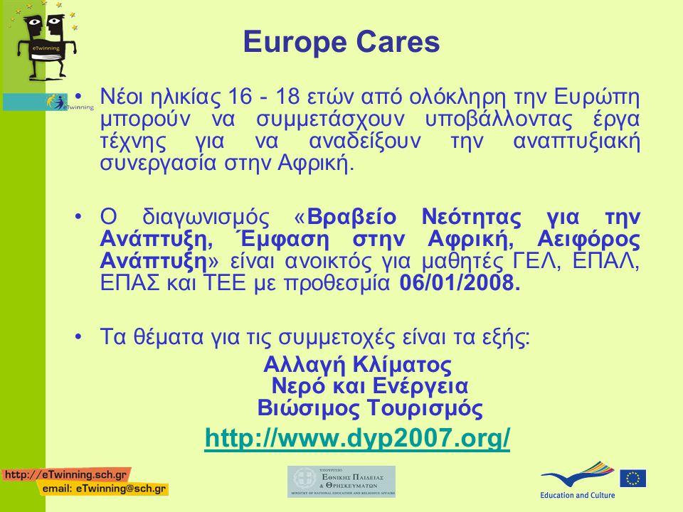 Europe Cares Νέοι ηλικίας 16 - 18 ετών από ολόκληρη την Ευρώπη μπορούν να συμμετάσχουν υποβάλλοντας έργα τέχνης για να αναδείξουν την αναπτυξιακή συνεργασία στην Αφρική.