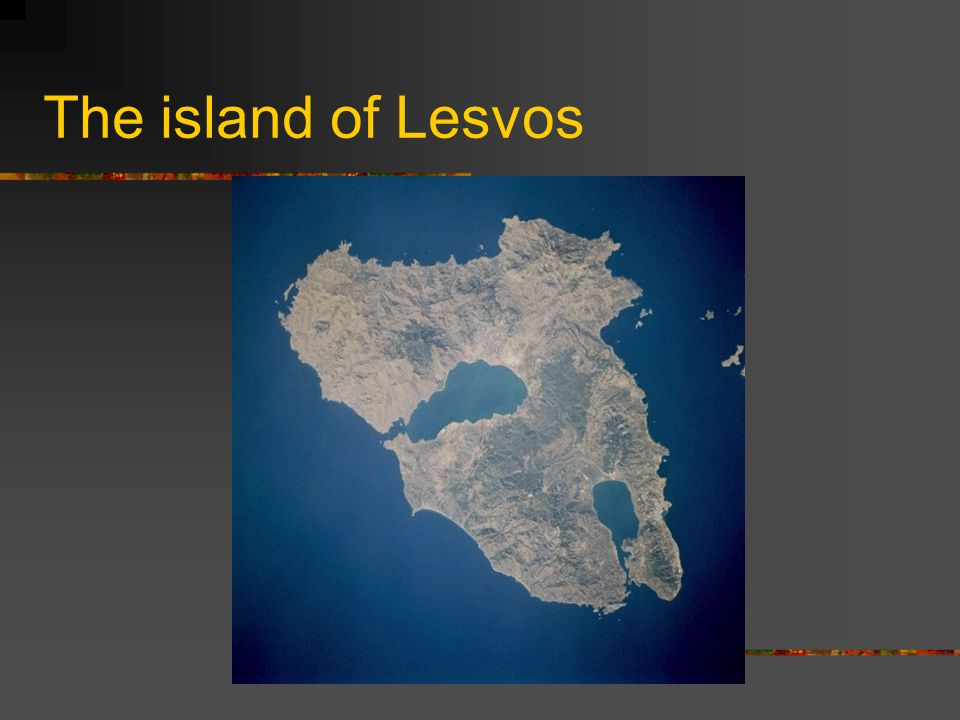 The island of Lesvos