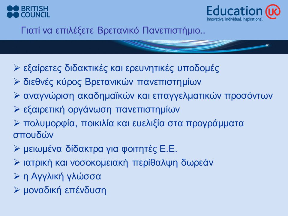 Education UK website – www.educationuk.org