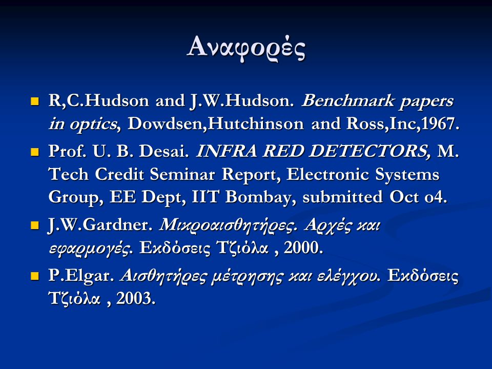 Αναφορές R,C.Hudson and J.W.Hudson. Benchmark papers in optics, Dowdsen,Hutchinson and Ross,Inc,1967. R,C.Hudson and J.W.Hudson. Benchmark papers in o