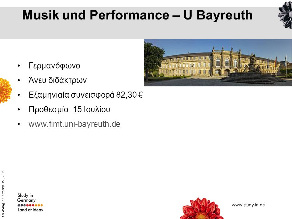 Studying in Germany   Page 12 Musik und Performance – U Bayreuth Γερμανόφωνο Άνευ διδάκτρων Εξαμηνιαία συνεισφορά 82,30 € Προθεσμία: 15 Ιουλίου www.fi
