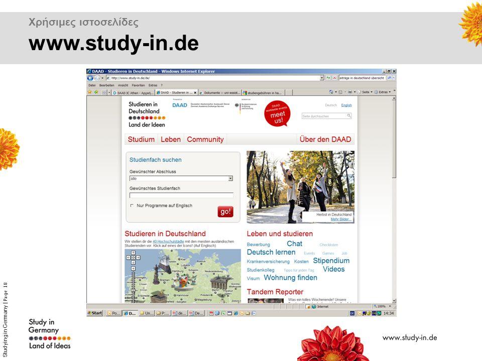 Studying in Germany   Page 18 Χρήσιμες ιστοσελίδες www.study-in.de