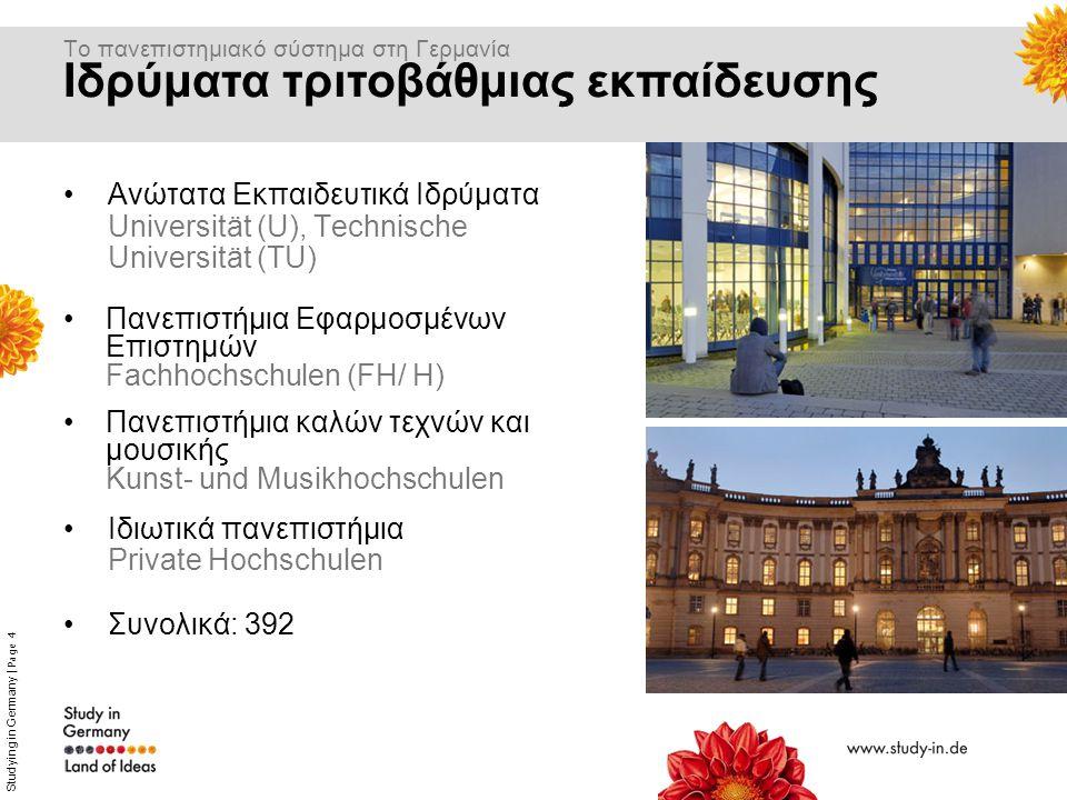 Studying in Germany | Page 15 Υποτροφίες της DAAD Υποτροφία Γλώσσας προθεσμία: 2 Δεκεμβρίου 2013 Υποτροφία για μεταπτυχιακές σπουδές προθεσμία: 9 Δεκεμβρίου 2013 Υποτροφία έρευνας ενός χρόνου προθεσμία: 9 Δεκεμβρίου 2013 Υποτροφίες για καλλιτέχνες και αρχιτέκτονες προθεσμία: 01 Οκτωβρίου 2013 Υποτροφία έρευνας μικρής διάρκειας προθεσμίες: 17 Φεβρουαρίου 2014 16 Ιουνίου 2014