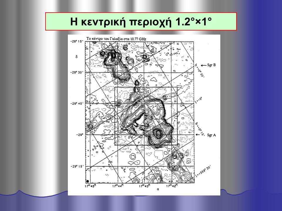 Η κεντρική περιοχή 1.2°×1°