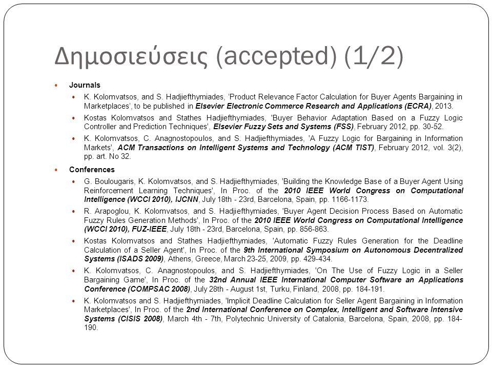 Δημοσιεύσεις (accepted) (1/2) Journals K. Kolomvatsos, and S. Hadjiefthymiades, 'Product Relevance Factor Calculation for Buyer Agents Bargaining in M