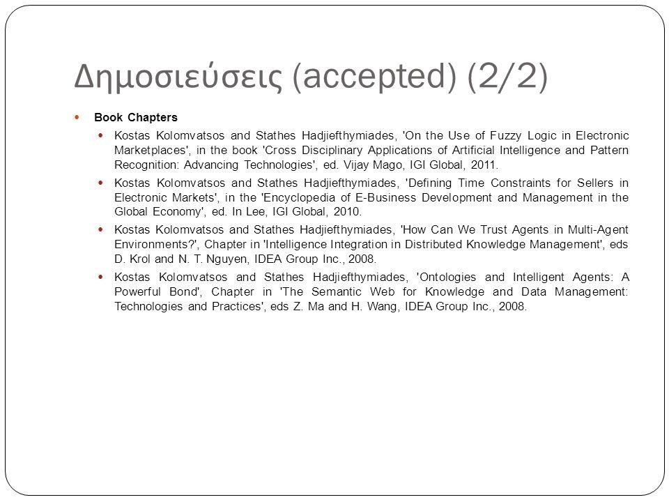 Δημοσιεύσεις (accepted) (2/2) Book Chapters Kostas Kolomvatsos and Stathes Hadjiefthymiades, 'On the Use of Fuzzy Logic in Electronic Marketplaces', i