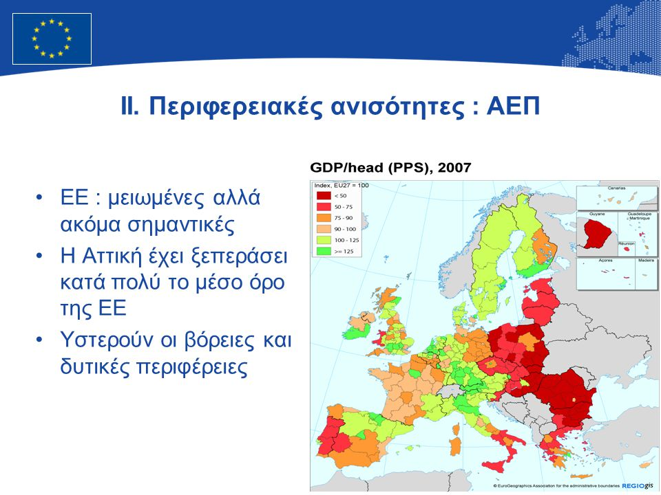 5 European Union Regional Policy – Employment, Social Affairs and Inclusion II.