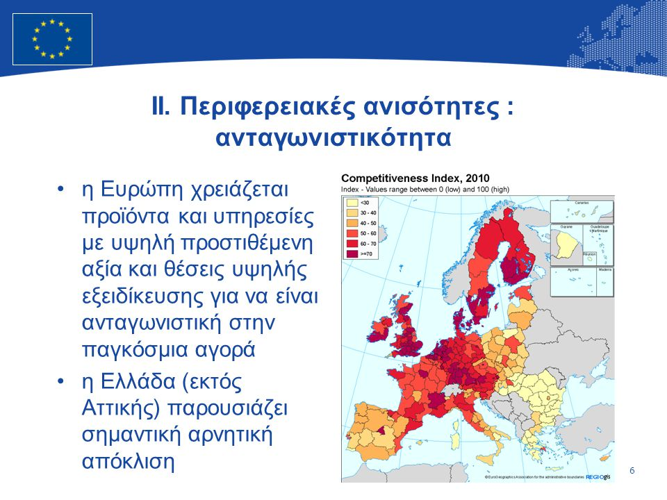 7 European Union Regional Policy – Employment, Social Affairs and Inclusion II.