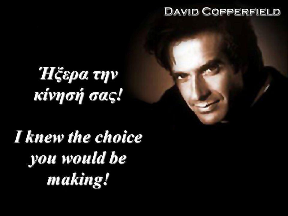Ήξερα την κίνησή σας! I knew the choice you would be making!