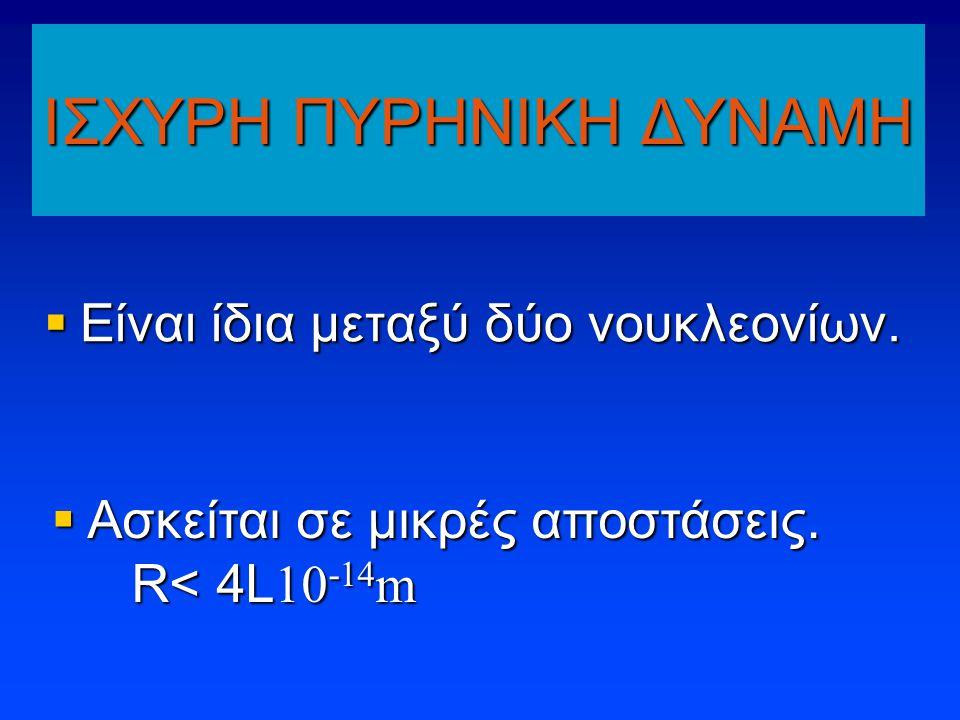 http://users.att.sch.gr/dmargaris/peirama/Gtaxi /gp1.IP http://users.att.sch.gr/dmargaris/peirama/Gtaxi /gp1.IP