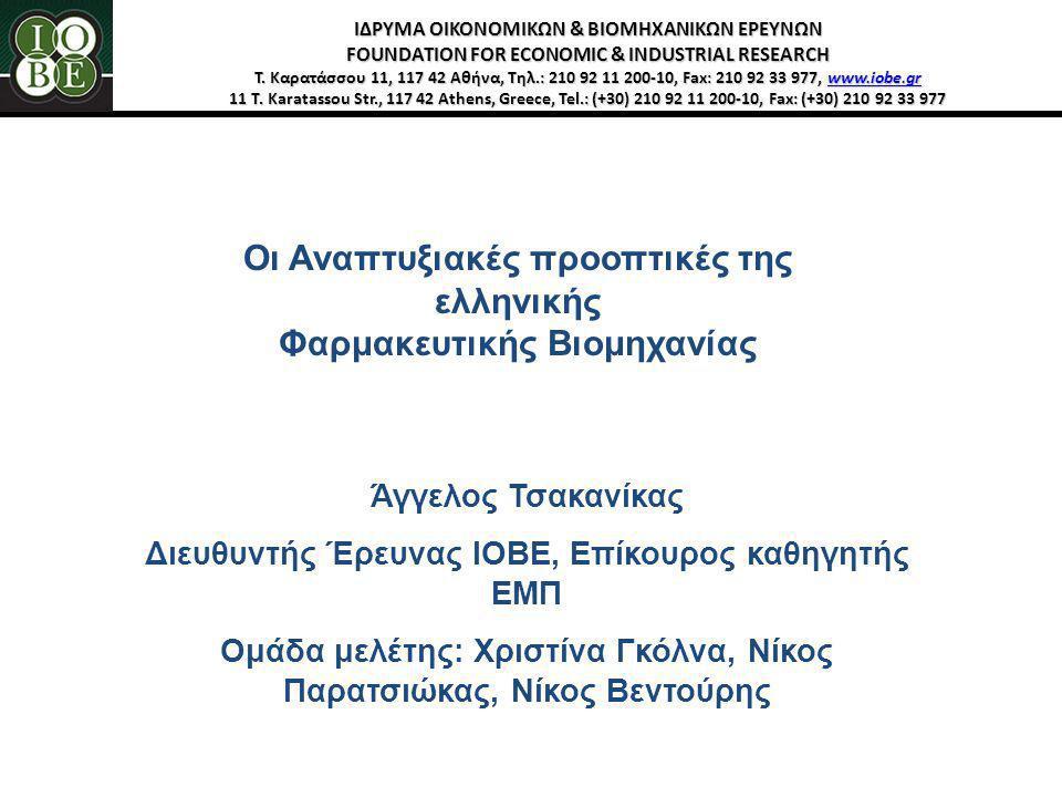 Μέτρα για πολιτικές φαρμάκων στην Ευρώπη και στην Ελλάδα Κύριες προτάσεις ατζέντας πολιτικής φαρμάκου :  Υποχρεωτική συνταγογράφηση με βάση τη δραστική ουσία (INN)  Εκτεταμένη υποκατάσταση στο φαρμακείο  Διαβάθμιση της συνασφάλισης για την ενίσχυση της προτίμησης για φθηνότερα γενόσημα  Κλινικός έλεγχος της συνταγογραφικής συμπεριφοράς των ιατρών Η ad hoc εφαρμογή (ή εξαγγελία εφαρμογής) πολλών μέτρων και πρακτικών σε επίσης ad hoc στόχους, χωρίς λογική αλληλουχία καθιστά πολλές φορές αμφίβολη, την αποτελεσματικότητά τους 16