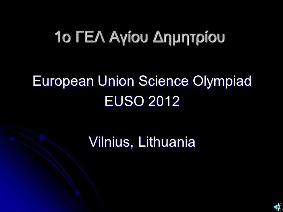 Ολυπιάδα Φυσικών Επιστημών Διαγωνισμός ομαδικός, συνεργατικός Διαγωνισμός ομαδικός, συνεργατικός Παίρνουν μέρος 2 τριμελείς ομάδες μαθητών από κάθε χώρα της Ευρωπαϊκής Ένωσης Παίρνουν μέρος 2 τριμελείς ομάδες μαθητών από κάθε χώρα της Ευρωπαϊκής Ένωσης Εκτελούν δύο σειρές από πειράματα: Βιολογίας, Φυσικής, Χημείας Εκτελούν δύο σειρές από πειράματα: Βιολογίας, Φυσικής, Χημείας
