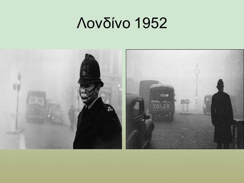 Λονδίνο 1952