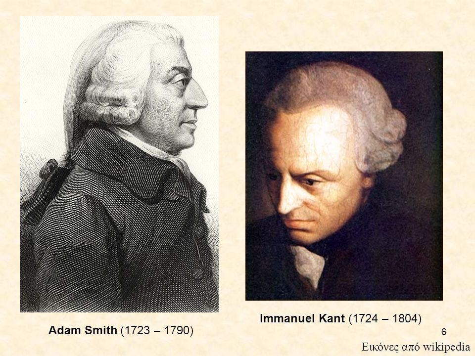 6 Adam Smith (1723 – 1790) Immanuel Kant (1724 – 1804) Εικόνες από wikipedia