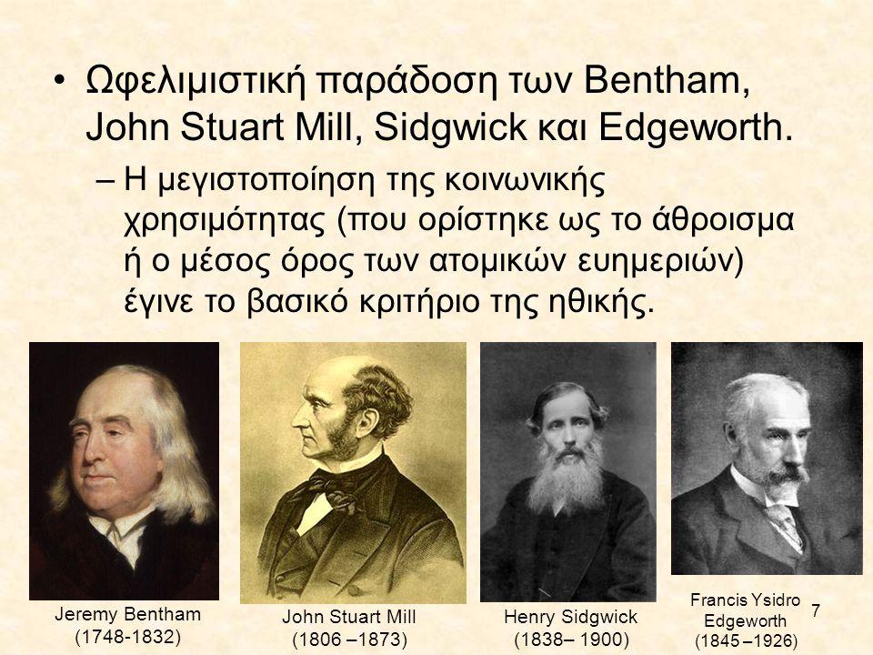 7 Jeremy Bentham (1748-1832) John Stuart Mill (1806 –1873) Henry Sidgwick (1838– 1900) Francis Ysidro Edgeworth (1845 –1926) Ωφελιμιστική παράδοση των