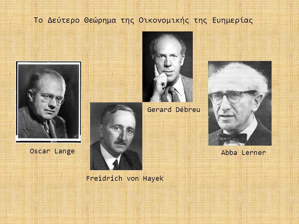 Το Δεύτερο Θεώρημα της Οικονομικής της Ευημερίας Oscar Lange Abba Lerner Freidrich von Hayek Gerard Débreu