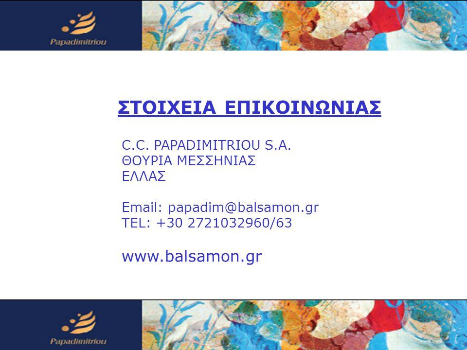 ΣΤΟΙΧΕΙΑ ΕΠΙΚΟΙΝΩΝΙΑΣ C.C. PAPADIMITRIOU S.A. ΘΟΥΡΙΑ ΜΕΣΣΗΝΙΑΣ ΕΛΛΑΣ Email: papadim@balsamon.gr TEL: +30 2721032960/63 www.balsamon.gr