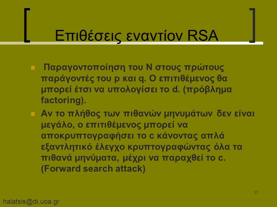 halatsis@di.uoa.gr 27 Επιθέσεις εναντίον RSA Παραγοντοποίηση του N στους πρώτους παράγοντές του p και q.