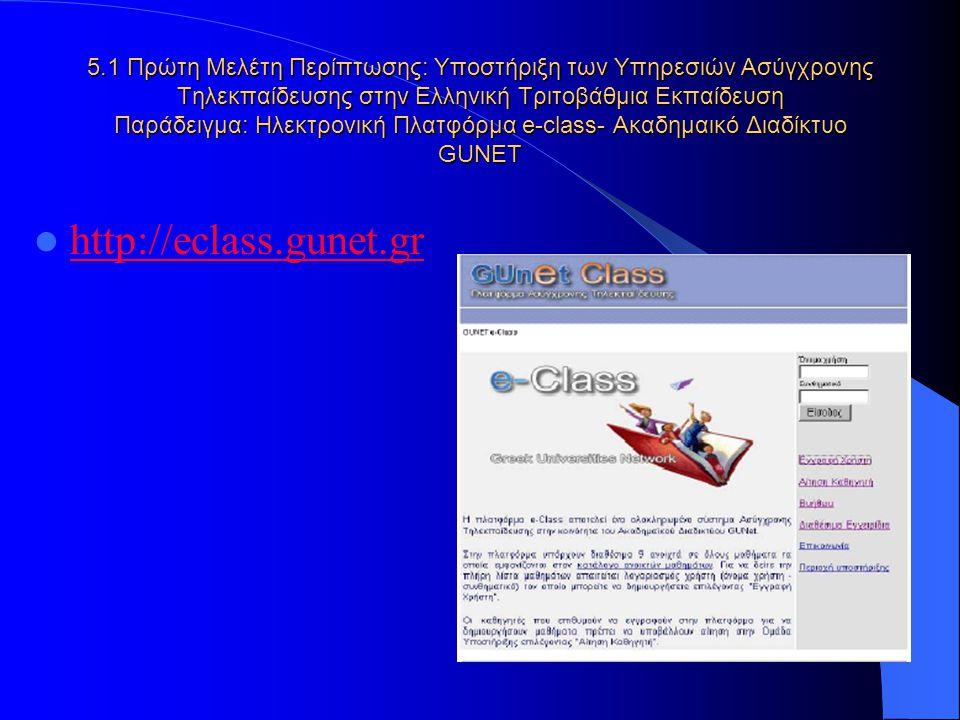 Διάλεξη 5: Περιβάλλοντα Μάθησης στο Διαδίκτυο Μελέτες Περίπτωσης 5.1 Πρώτη Μελέτη Περίπτωσης: Υποστήριξη των Υπηρεσιών Ασύγχρονης Τηλεκπαίδευσης στην Ελληνική Τριτοβάθµια Εκπαίδευση 5.2Δεύτερη Μελέτη Περίπτωσης: Το μοντέλο της Ανοιχτής Μάθησης και Τάξης, Παράδειγμα: ΠΡΟΓΡΑΜΜΑ E-LEARNING ΣΤΟ ΕΘΝΙΚΟ & ΚΑΠΟΔΙΣΤΡΙΑΚΟ ΠΑΝΕΠΙΣΤΗΜΙΟ ΑΘΗΝΩΝ 5.3 Τρίτη Μελέτη Περίπτωσης: Συνδυασμός Σύγχρονης και Ασύγχρονης εκπαίδευσης Παράδειγμα: Ανάπτυξη Περιβάλλοντος Ηλεκτρονικής Μάθησης (e-learning) για την Επιμόρφωση Ομογενών Εκπαιδευτικών, από το ΕΔΙΑΜΜΕ - Παιδαγωγικό Τμήμα Δημοτικής Εκπαίδευσης του Πανεπιστημίου Κρήτης 5.4Τέταρτη Μελέτη Περίπτωσης: Προσαρμοστικά Εκπαιδευτικά Συστήματα Υπερμέσων.