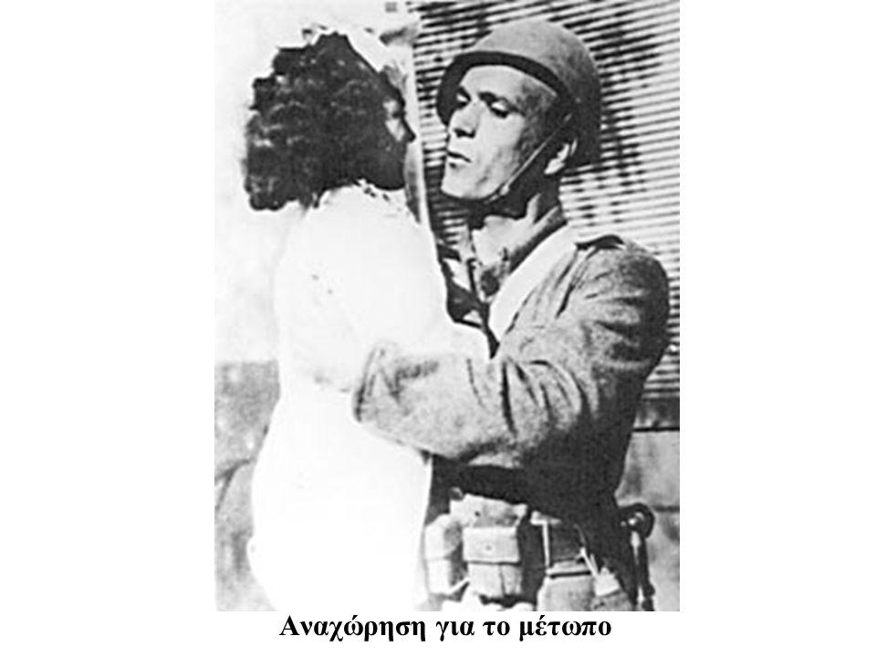 Ο Υποστράτηγος Χ. Κατσιμήτρος Διοικητής 8 ης Μεραρχίας Ηπείρου