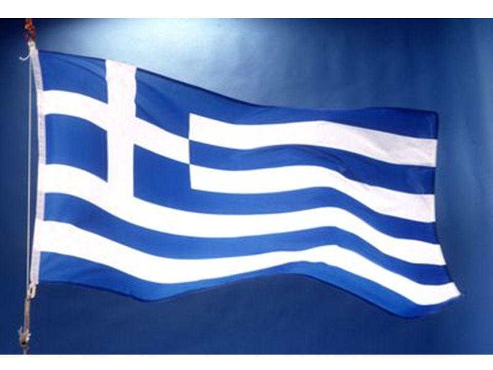 Σήμερα τιμούμε: 1) Τον πολιούχο της Θεσσαλονίκης, Άγιο Δημήτριο τον Μυροβλήτη (26 Οκτωβρίου) 2) Την απελευθέρωση της Θεσσαλονίκης από τους Τούρκους, ανήμερα του Αγίου Δημητρίου στις 26 Οκτωβρίου 1912 3) Τον Εθνικό μας σύμβολο, την Ελληνική Σημαία 4) Το ηρωικό έπος του 1940