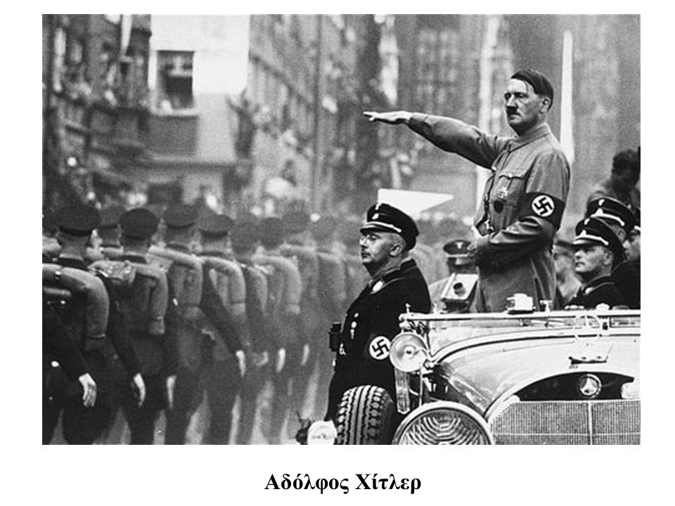 1939 Διαίρεση Πολωνίας από Γερμανία και Ρωσία Άξονας Σύμμαχοι Σοβ. Ένωση Πολωνία Πολωνία