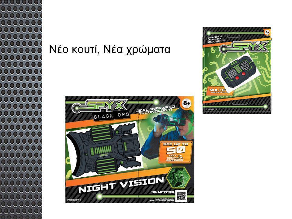 Micro's Micro Spy Light Το φοράς στο αυτί … βλέπεις στο σκοτάδι !!.