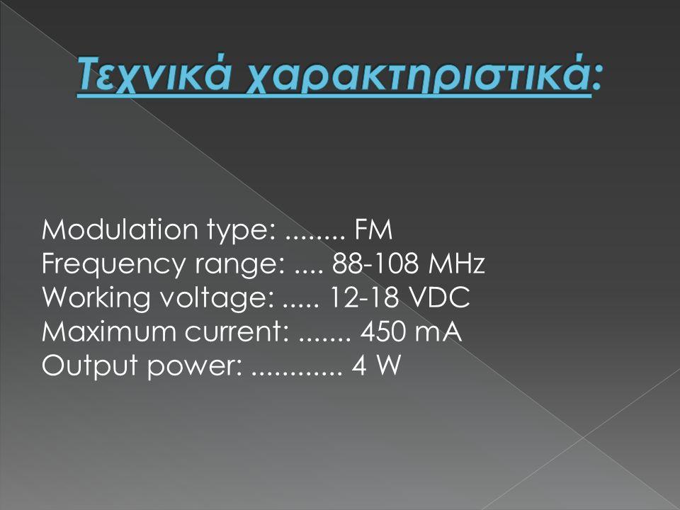 R1 = 220K R2 = 4,7K R3 = R4 = 10K R5 = 82 Ohm R = 150Ohm 1-2W x2 άνθρακα για κύκλωμα συντονισμού VR1 = 22K trimmer C1 = C2 = 4,7uF 25V electrolytic C3 = C13 = 4,7nF ceramic C4 = C14 = 1nF ceramic C5 = C6 = 470pF ceramic C7 = 11pF ceramic C8 = 3-10pF trimmer C9 = C12 = 7-35pF trimmer C10 = C11 = 10-60pF trimmer C15 = 4-20pF trimmer C16 = 22nF ceramic για κύκλωμα συντονισμού L1 = 4 turns of silver coated wire at 5,5mm diameter L2 = 6 turns of silver coated wire at 5,5mm diameter L3 = 3 turns of silver coated wire at 5,5mm diameter L4 = Μισή σπείρα (Βλ.φώτο) L5 = 5 turns of silver coated wire at 7,5mm diameter RFC1=RFC2=RFC3= VK200 RFC tsok TR1 = TR2 = 2N2219 NPN TR3 = 2N3553 NPN (Σε ψύκτρα αστεράκι) TR4 = BC547/BC548 NPN D1 = 1N4148 diode για κύκλωμα συντονισμού MIC = πυκνωτικό μικρόφωνο