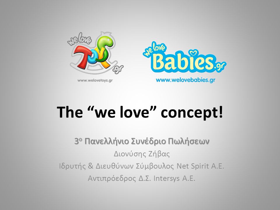 The we love concept.