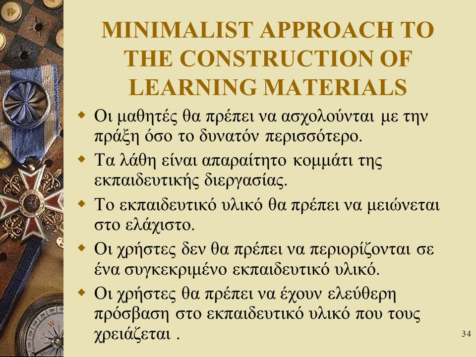 34 MINIMALIST APPROACH TO THE CONSTRUCTION OF LEARNING MATERIALS  Οι μαθητές θα πρέπει να ασχολούνται με την πράξη όσο το δυνατόν περισσότερο.