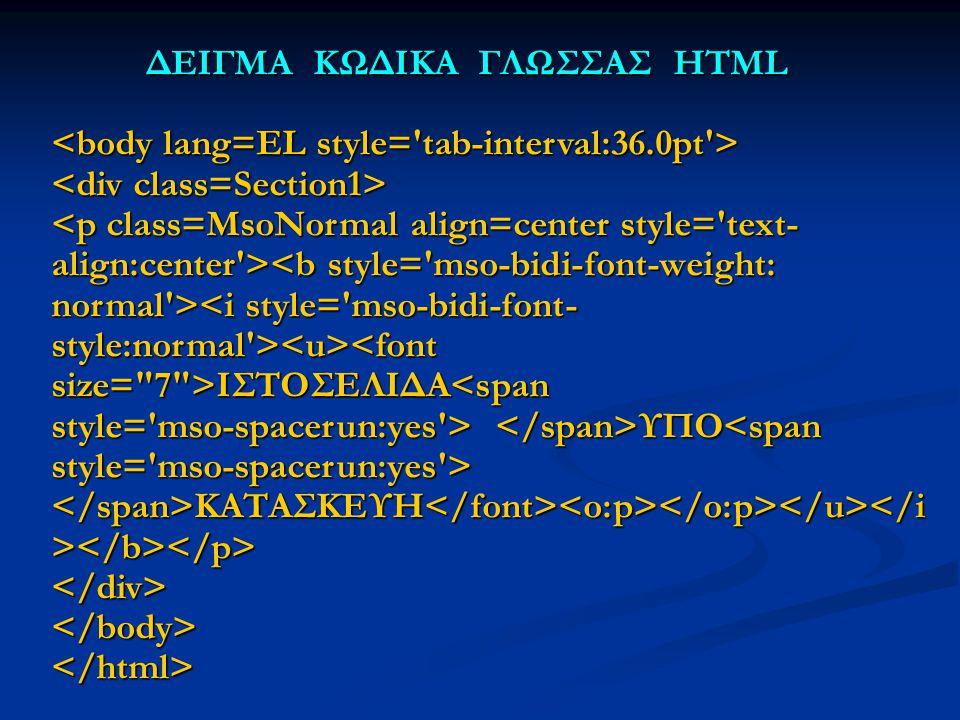 Δημοσίευση του site ftp://philologos@users.att.sch.gr