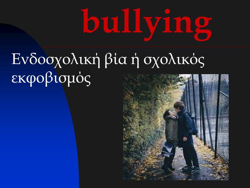 Μορφές bullying Χρησιμοποίηση υβριστικών ή περιπαικτικών εκφράσεων Απειλές και εκβιασμός Σωματική βία, χτυπήματα, τσιμπήματα, δαγκωνιές, σπρωξίματα Κλοπές Ζημιές στην προσωπική περιουσία κάποιου