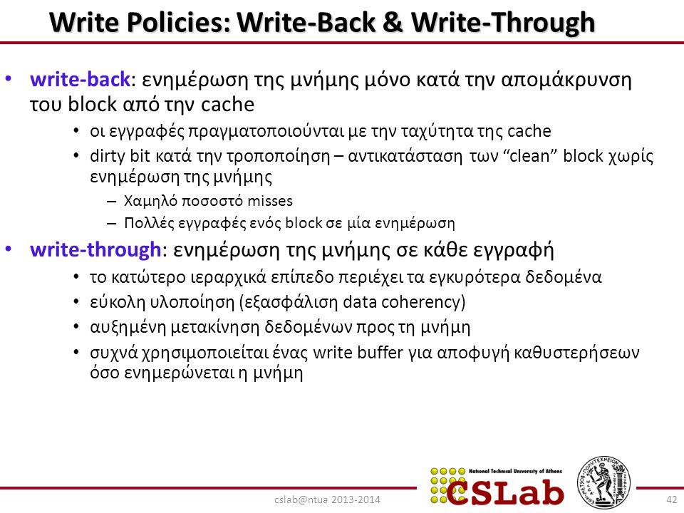 Write Policies: Write-Back & Write-Through write-back: ενημέρωση της μνήμης μόνο κατά την απομάκρυνση του block από την cache οι εγγραφές πραγματοποιο