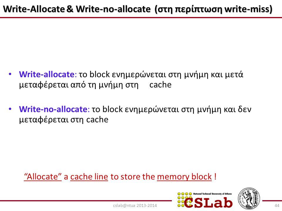 Write-Allocate & Write-no-allocate (στη περίπτωση write-miss) Write-allocate: το block ενημερώνεται στη μνήμη και μετά μεταφέρεται από τη μνήμη στη ca