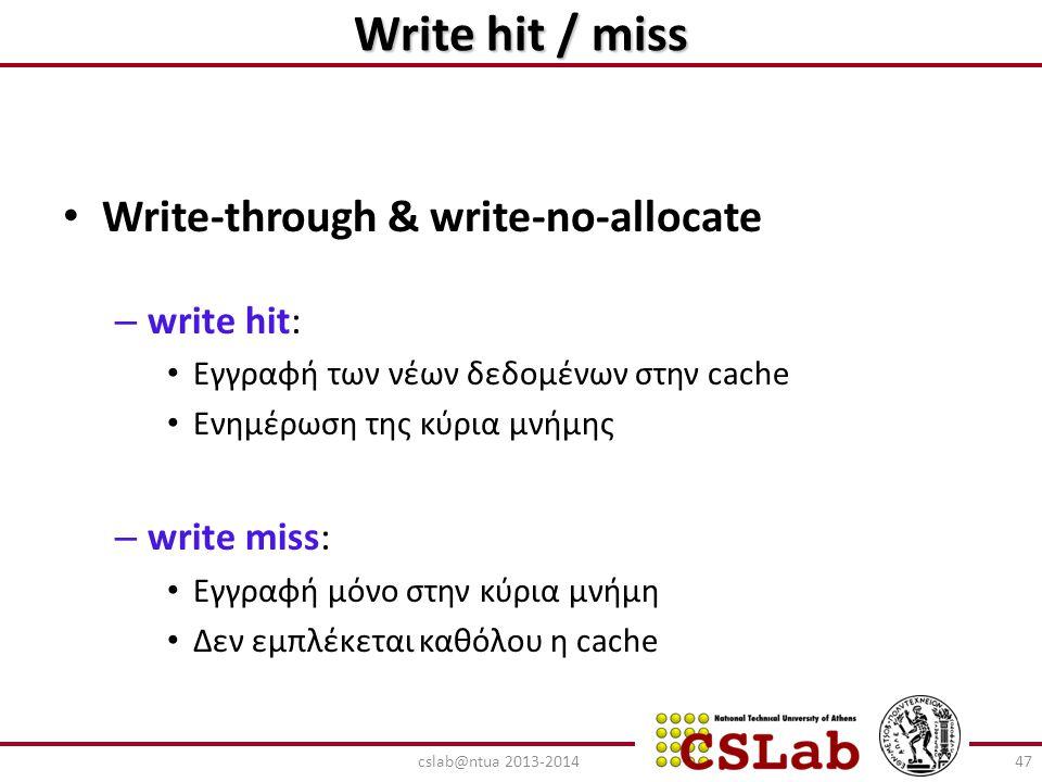 Write hit / miss Write-through & write-no-allocate – write hit: Εγγραφή των νέων δεδομένων στην cache Ενημέρωση της κύρια μνήμης – write miss: Εγγραφή