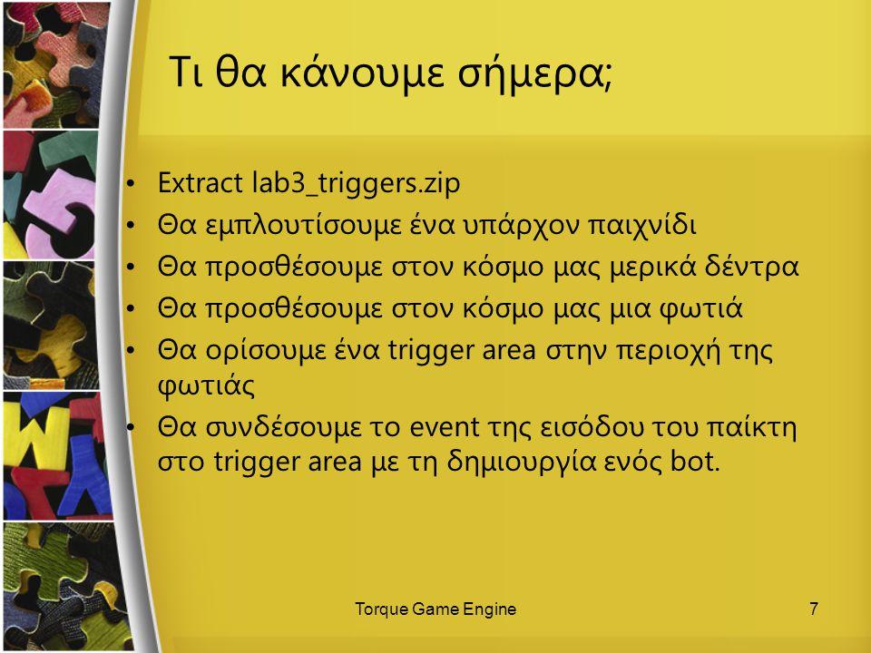Torque Game Engine7 Τι θα κάνουμε σήμερα; Extract lab3_triggers.zip Θα εμπλουτίσουμε ένα υπάρχον παιχνίδι Θα προσθέσουμε στον κόσμο μας μερικά δέντρα