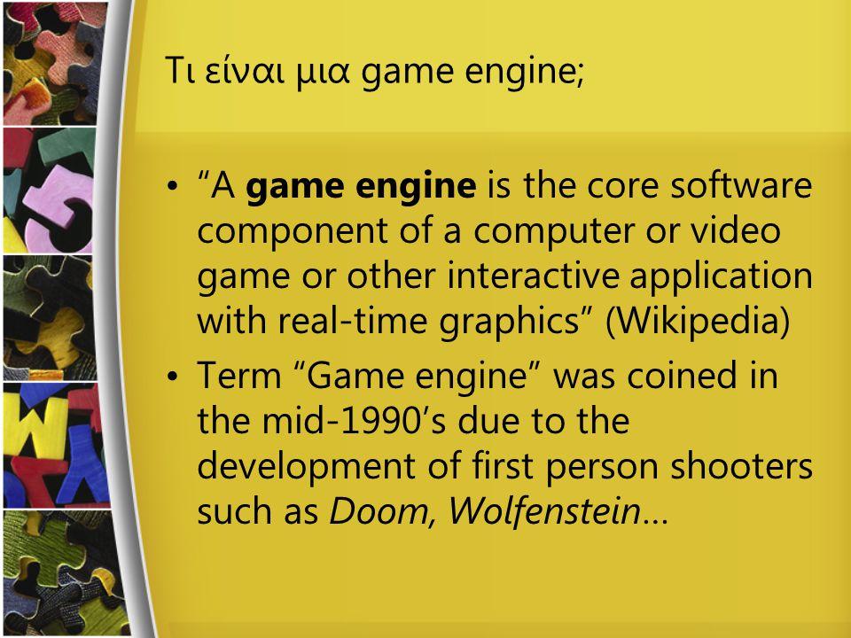 """Τι είναι μια game engine; """"A game engine is the core software component of a computer or video game or other interactive application with real-time gr"""