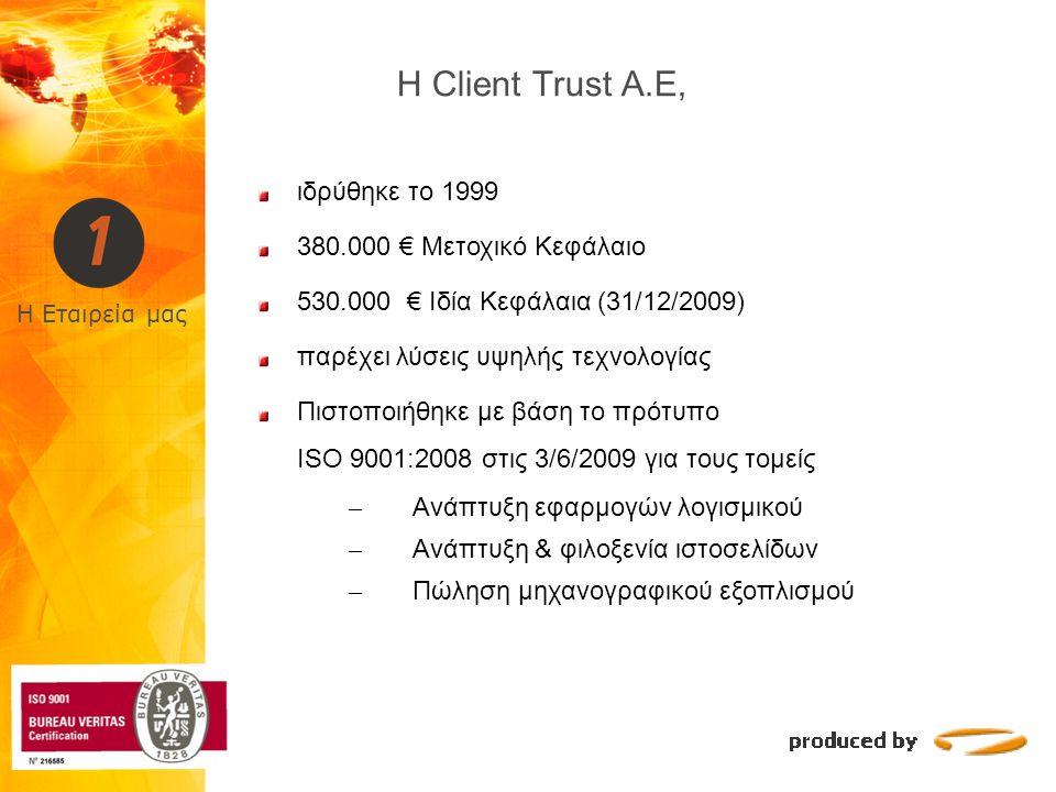 Η Εταιρεία μας ιδρύθηκε το 1999 380.000 € Μετοχικό Κεφάλαιο 530.000 € Ιδία Κεφάλαια (31/12/2009) παρέχει λύσεις υψηλής τεχνολογίας Πιστοποιήθηκε με βά