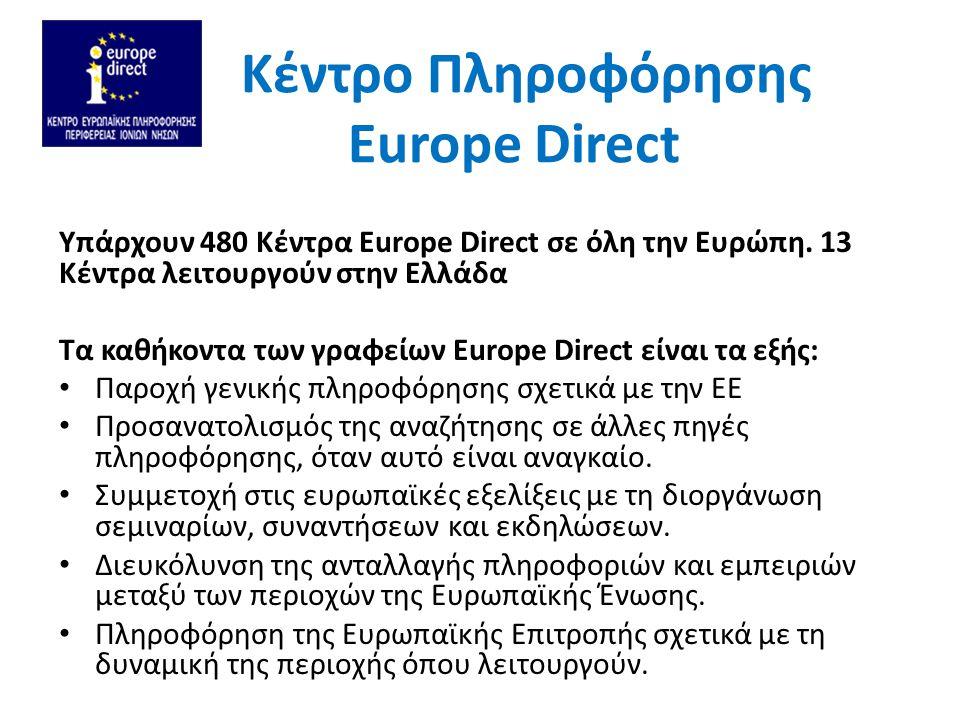 Υπάρχουν 480 Κέντρα Europe Direct σε όλη την Ευρώπη. 13 Κέντρα λειτουργούν στην Ελλάδα Τα καθήκοντα των γραφείων Europe Direct είναι τα εξής: Παροχή γ