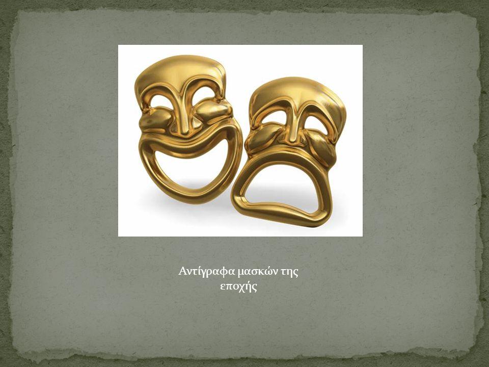 Πηγές : www.Google.gr/com Νικηφόρος Ρήγας- Απόλλων Πιτσούλης