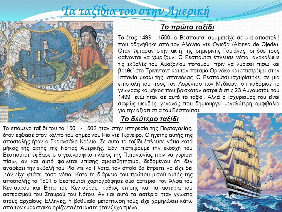 Τα ταξίδια του στην Αμερική Το πρώτο ταξίδι Το έτος 1499 - 1500, ο Βεσπούτσι συμμετείχε σε μια αποστολή που οδηγήθηκε από τον Αλόνσο ντε Ογιέδα (Alons
