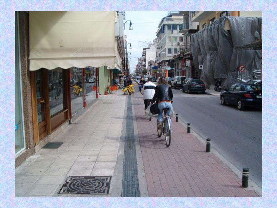 Ποδήλατο, κοινωνική ζωή και υγεία 1) Η μετακίνηση με ποδήλατο μας προσφέρει την ευκαιρία για μια θαυμάσια αεροβική άσκηση.