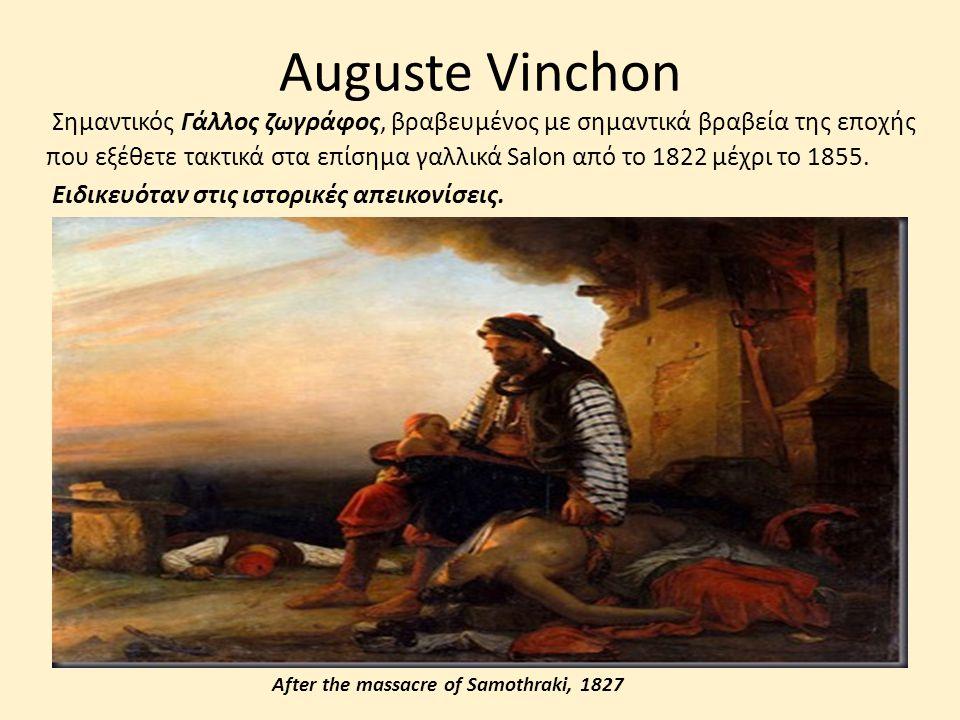 Auguste Vinchon Σημαντικός Γάλλος ζωγράφος, βραβευμένος με σημαντικά βραβεία της εποχής που εξέθετε τακτικά στα επίσημα γαλλικά Salon από το 1822 μέχρ