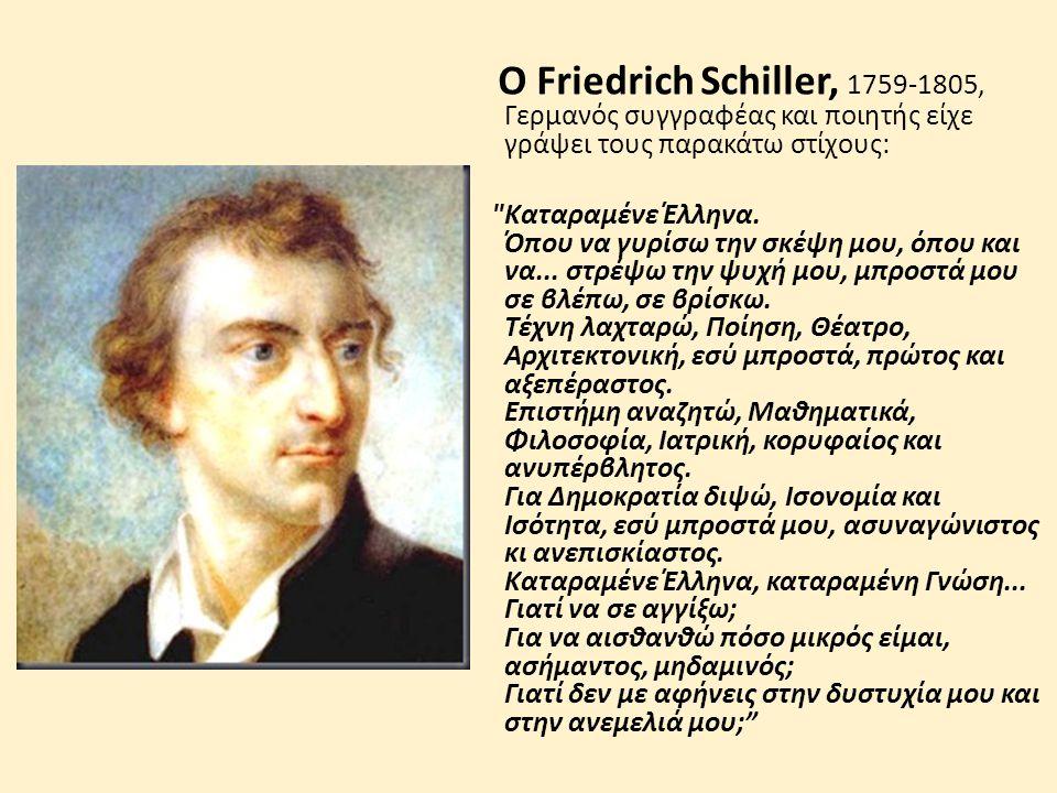 Ο Friedrich Schiller, 1759-1805, Γερμανός συγγραφέας και ποιητής είχε γράψει τους παρακάτω στίχους: Καταραμένε Έλληνα.