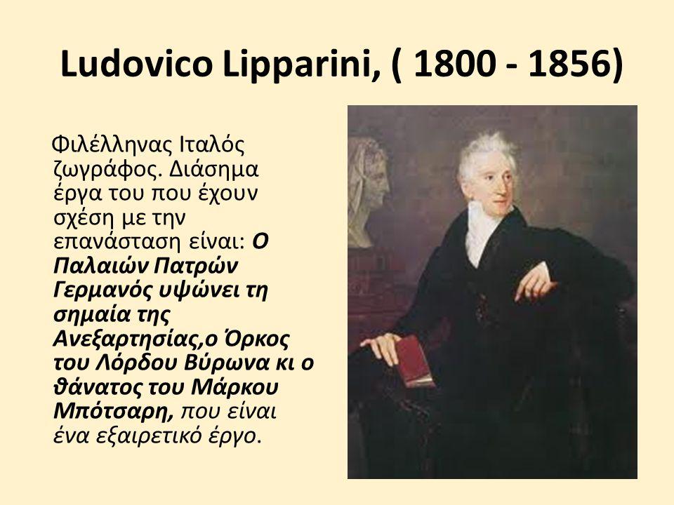 Ludovico Lipparini, ( 1800 - 1856) Φιλέλληνας Ιταλός ζωγράφος. Διάσημα έργα του που έχουν σχέση με την επανάσταση είναι: Ο Παλαιών Πατρών Γερμανός υψώ