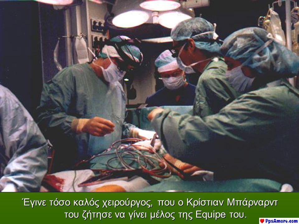 Φορούσε το σκούφο και τη μάσκα του χειρούργου, αλλά δεν είχε σπούδασε ποτέ ιατρική η χειρουργική.